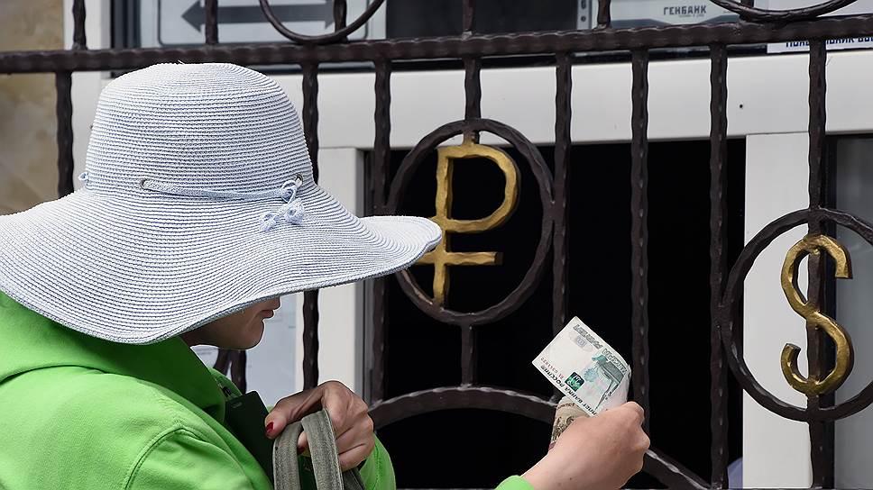 Как отреагировал валютный рынок на итоги первого тура президентской гонки во Франции