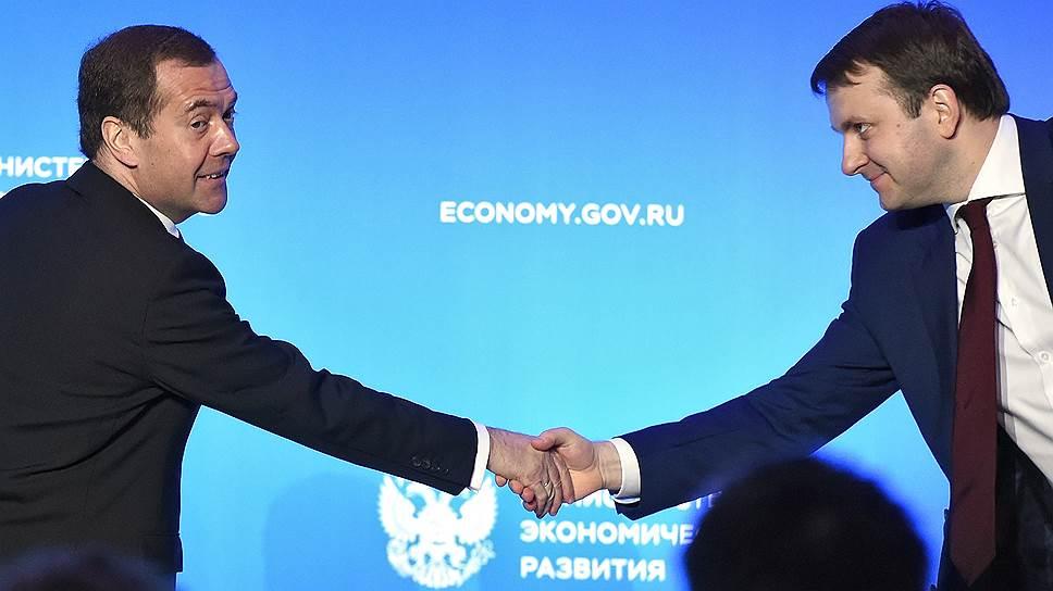 Почему план ускорения роста российской экономики остается тайной