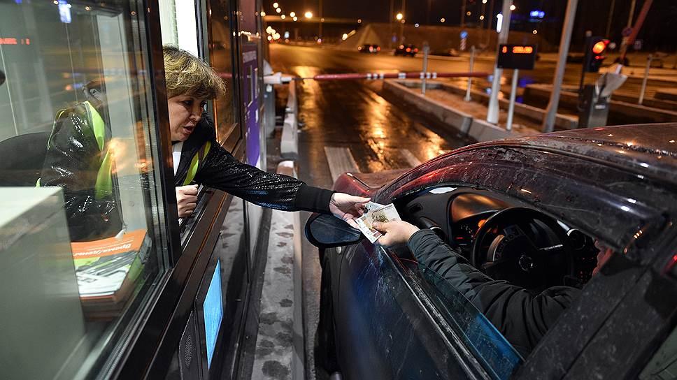 Почему подняли цены на разовый проезд по платным дорогам