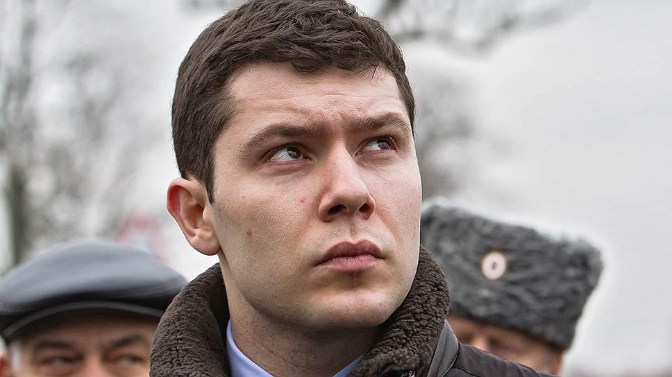 Как врио губернатора Калининградской области намерен повысить явку на выборах