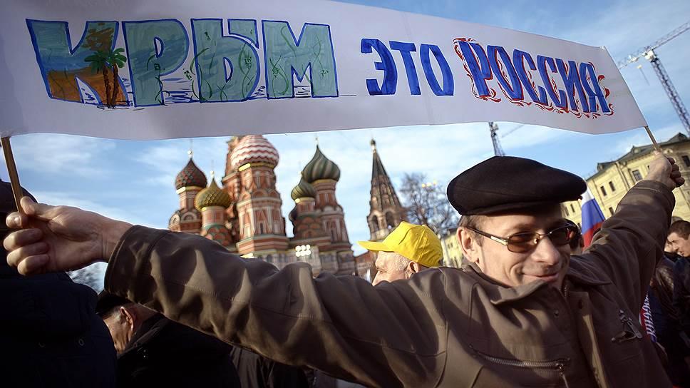 Как Совет Европы высказался о Крыме