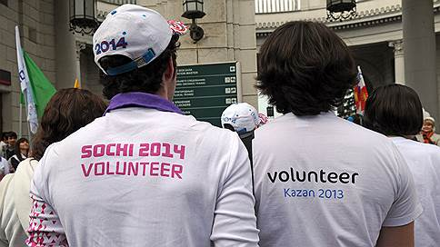 Активистов ожидает год активности  / Президент поручил поработать с волонтерами и интернетом