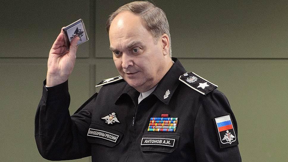 Какие посты прочили Анатолию Антонову и Сергею Кисляку