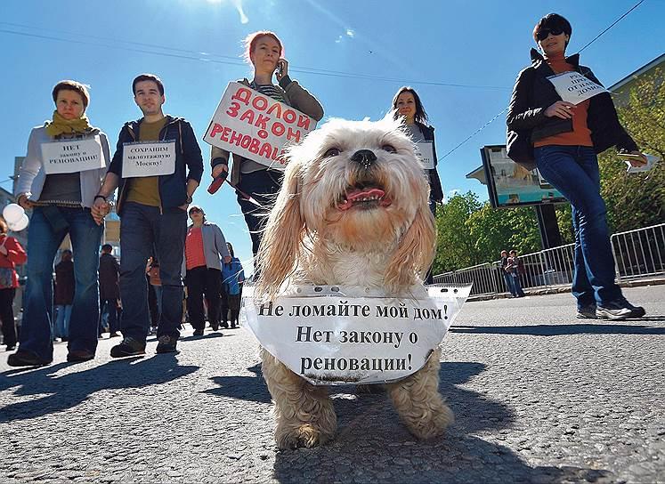Жители московских пятиэтажек хотят, чтобы с ними обошлись по-человечески