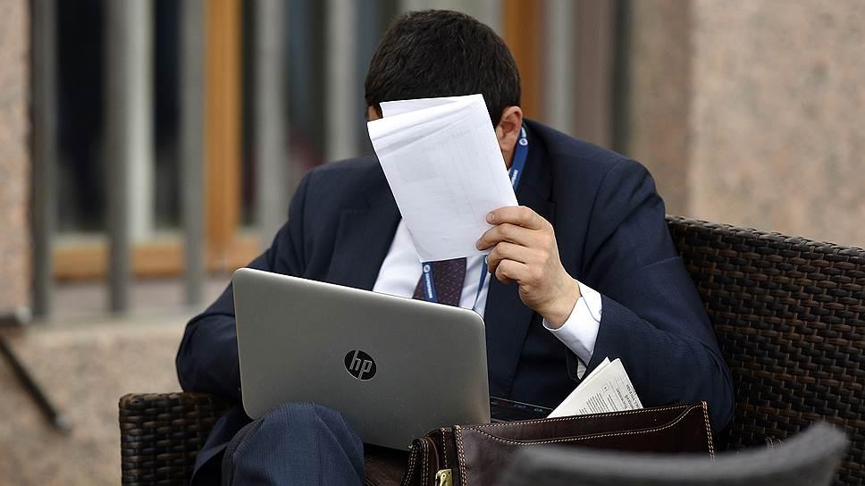 Эксперты ВШЭ предлагают до 2024 года реформировать госсистему информационного обеспечения