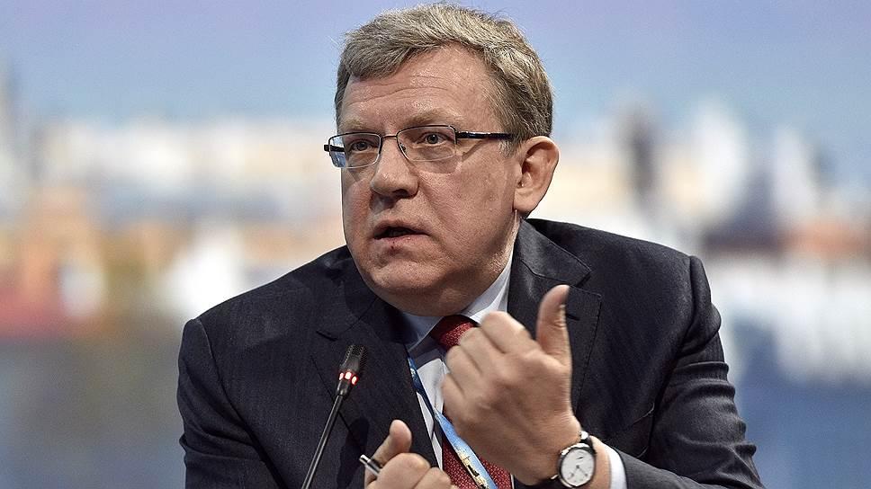 Председателю совета ЦСР Алексею Кудрину хватило пальцев одной руки, чтобы перечислить самые популярные идеи, способные осложнить долгосрочное развитие России