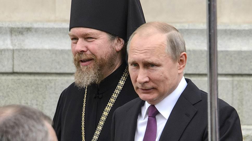 Как Владимир Путин принял участие в открытии церкви в Сретенском подворье