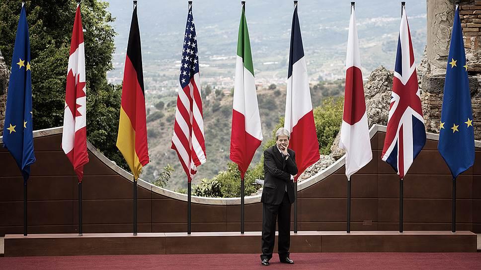 Как прошел саммит G7