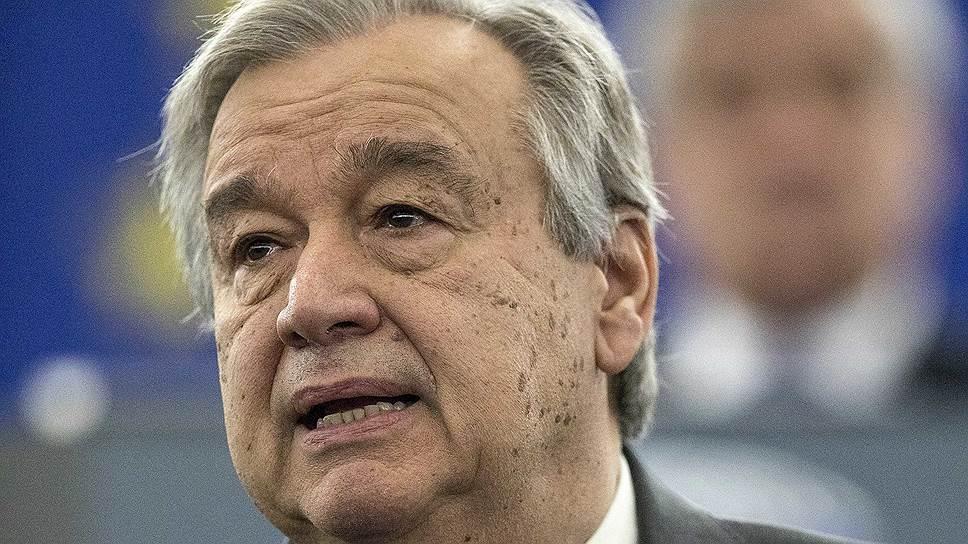 Генсек ООН Антониу Гутерриш о роли «голубых касок» и стоящих перед ними угрозах