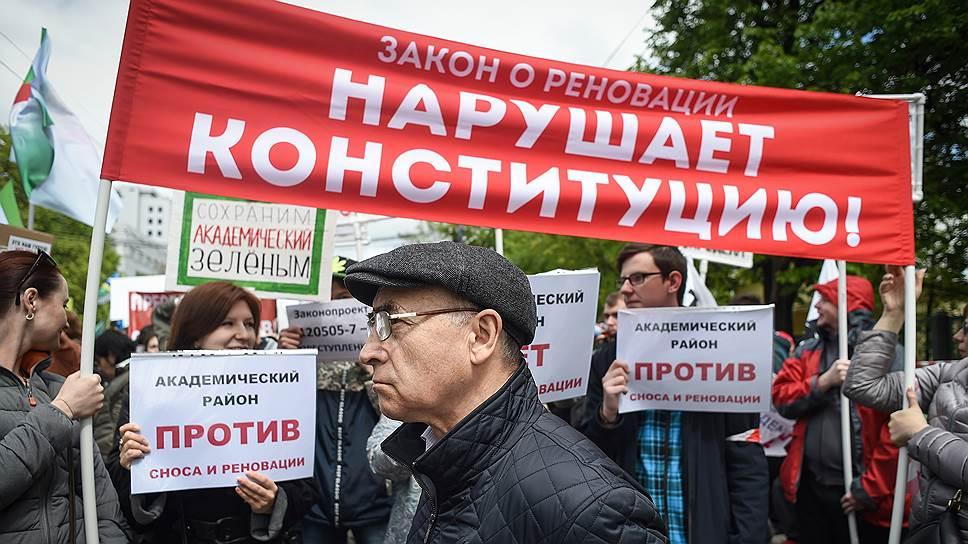 В Госдуму поданы подписи против законопроекта о сносе пятиэтажек