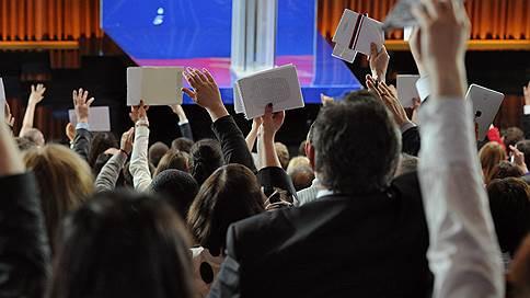 Претендентов на президентские гранты стало больше  / Завершилась подача заявок на первый конкурс в этом году