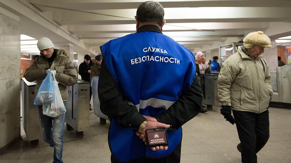 Как задержали подозреваемых в подготовке атаки в центре Москвы и на станции метро «Теплый Стан»