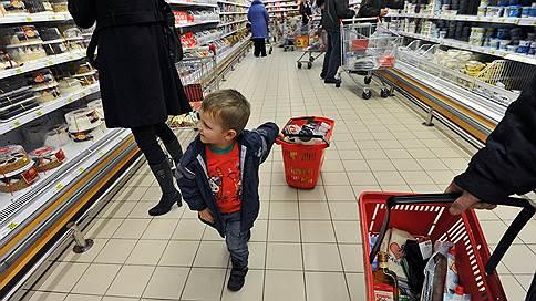 Граждане утверждаются в потреблении // Мониторинг расходов домохозяйств