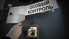 Совет Европы напомнит России о правах апатридов