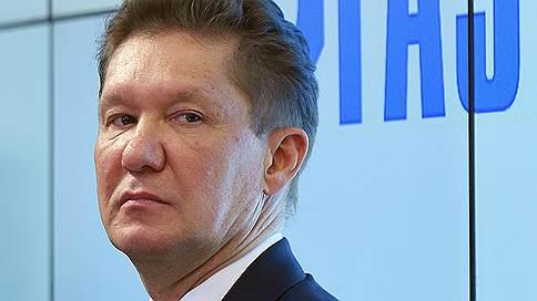 газпром иране компания изучит месторождения газа