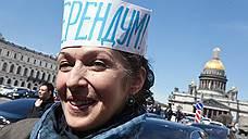 Заксобрание Петербурга выпрямит демократию