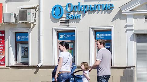 Акция против лояльности  / Банк «Открытие» допустил карточный просчет
