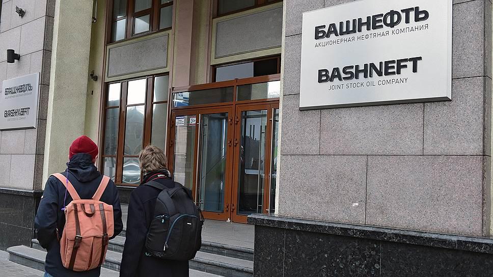 Арбитраж Башкирии уже 27 июня рассмотрит по существу иск «Роснефти»