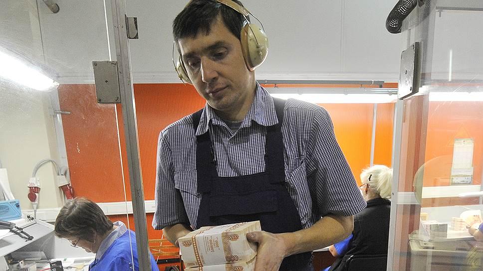 Выпускники российских вузов рассчитывают получать от работодателей больше, чем те готовы платить