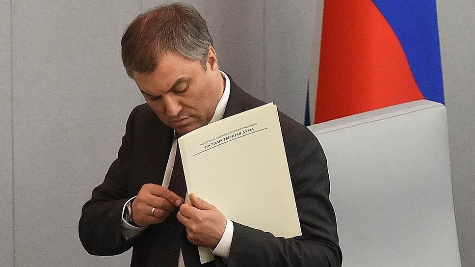 Почему Госдума отложила реализацию идеи о создании центра законотворчества