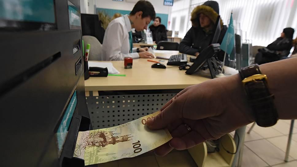 За что взыскатели украинских долгов получили штрафы