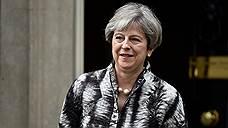 Формирование британского правительства пойдет по ирландскому пути