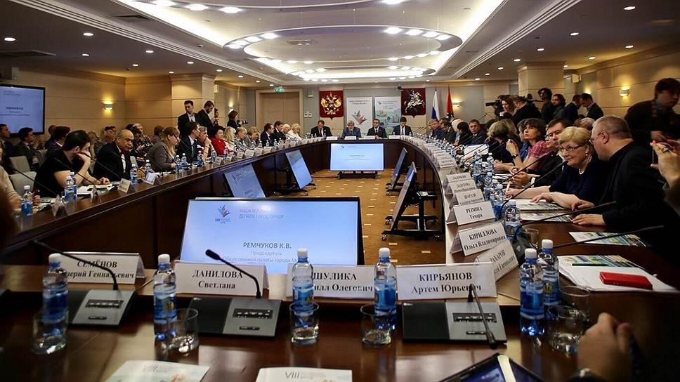 Мосгордума считает, что голосование о сносе в интернете законно