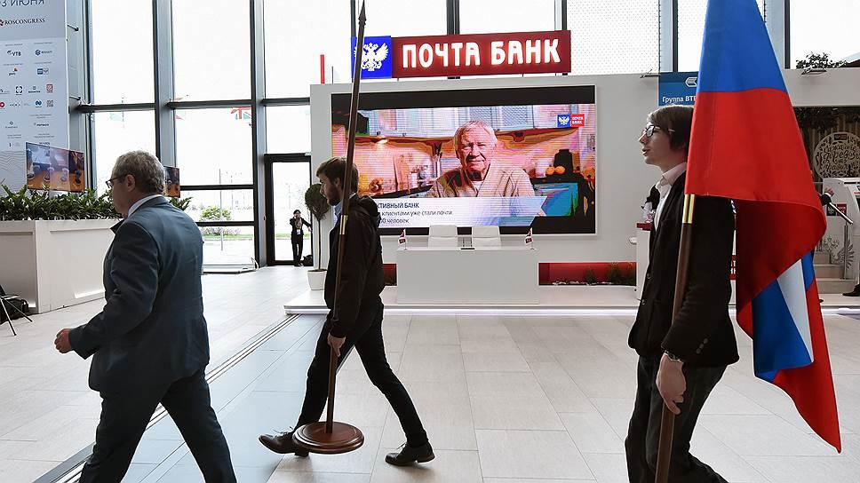 Как Почта-банк вытеснил «Сетелем» из пятерки лидеров POS-кредитования