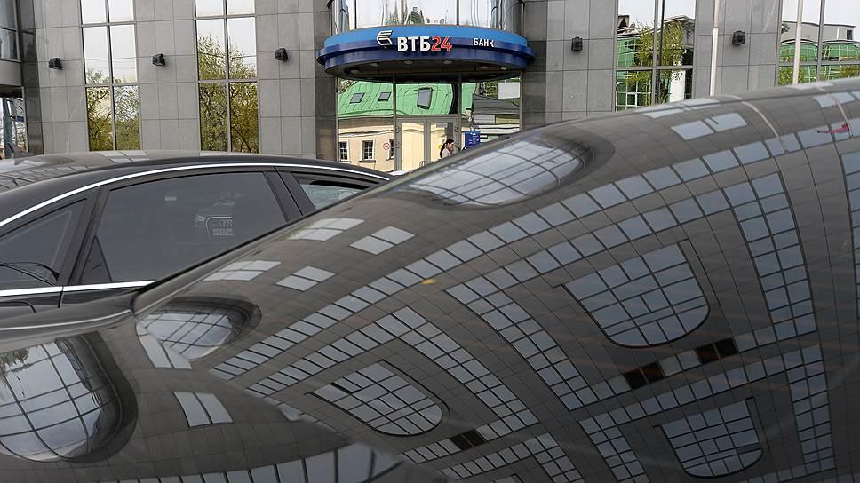 Зачем ВТБ заказал оценку крупнейших частных НПФ
