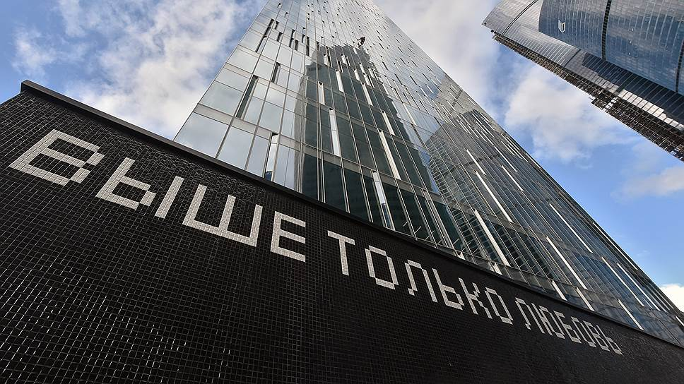 Как стало известно о предстоящем переезде чиновников в «Москва-Сити»