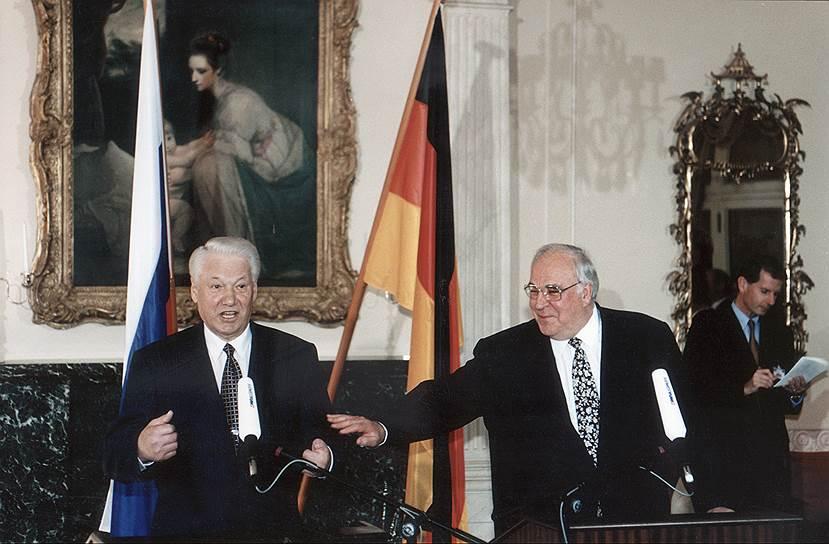 1997 год. Президент России Борис Ельцин и канцлер Германии Гельмут Коль