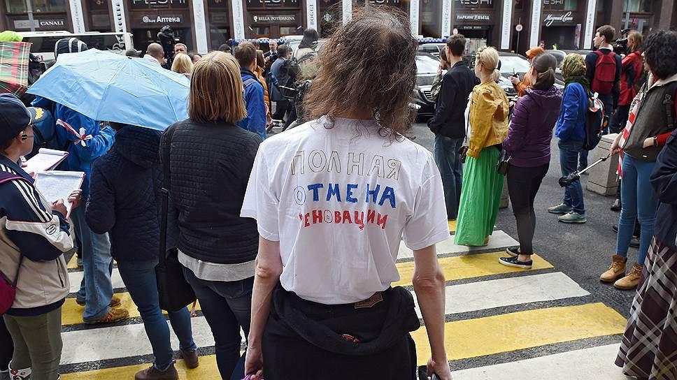 Мэрия Москвы подвела первые итоги голосования жителей сносимых домов