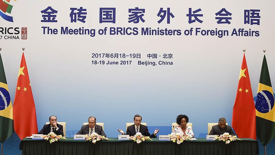 Как прошел совет министров иностранных дел БРИКС