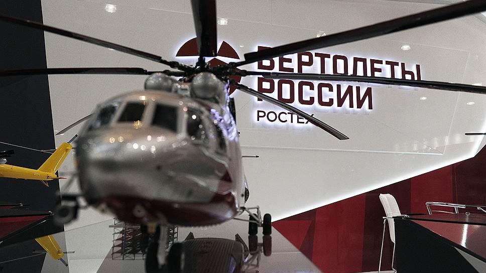 Как «Вертолеты России» снимают погоны