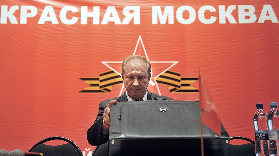 По письму депутата-коммуниста Валерия Рашкина о качестве гранитной плитки ФАС выявила нарушения при госзакупках