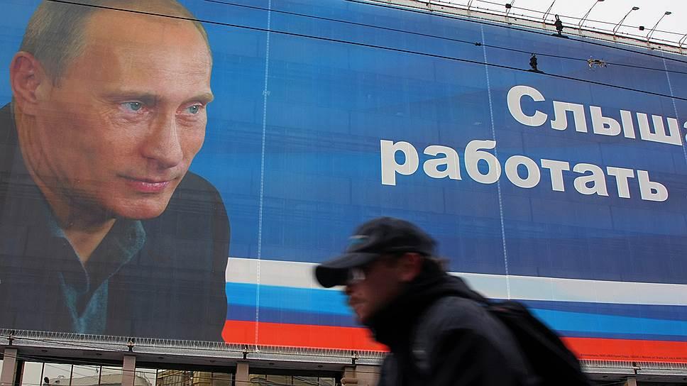 «Единая Россия» справится без цитат президента