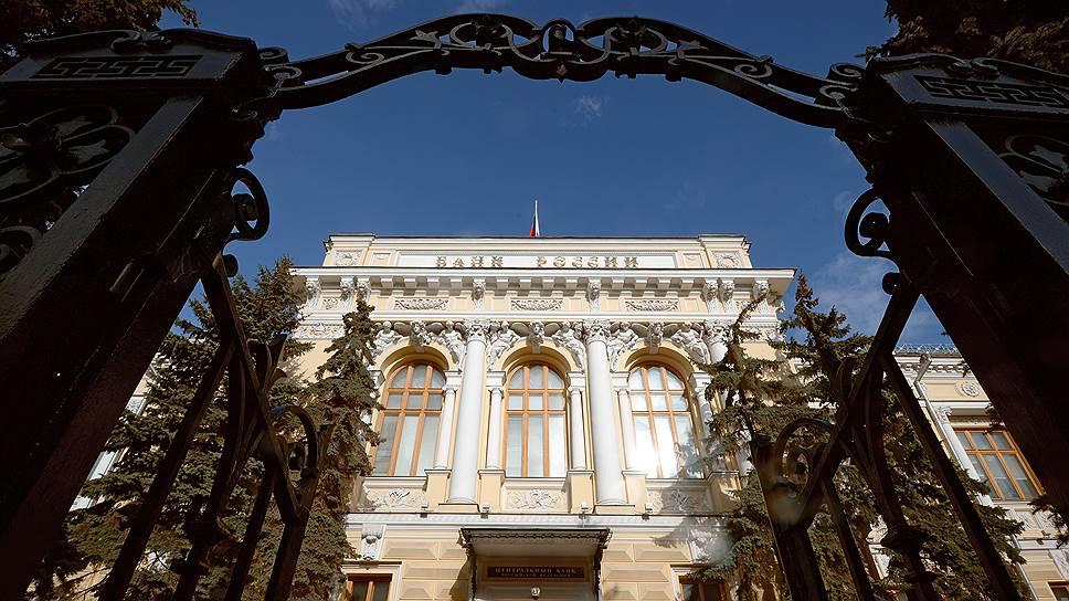 Как Банк России систематизирует санацию