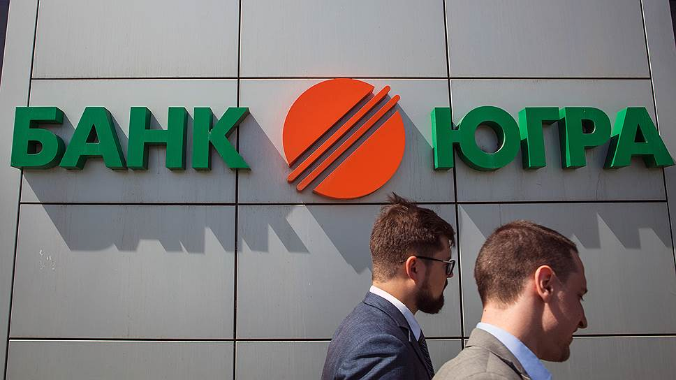 Кто станет контролирующим акционером банка «Югра»