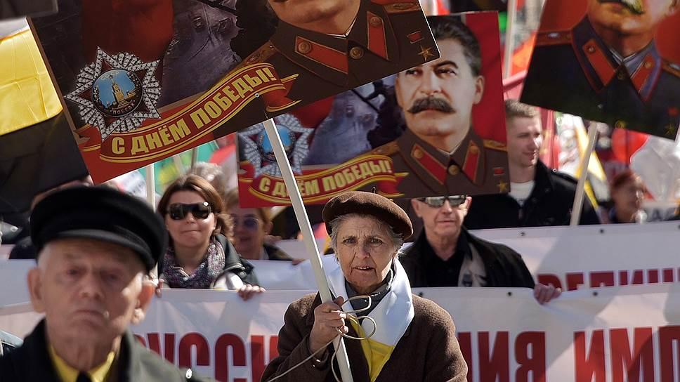 Академия с именем Сталина