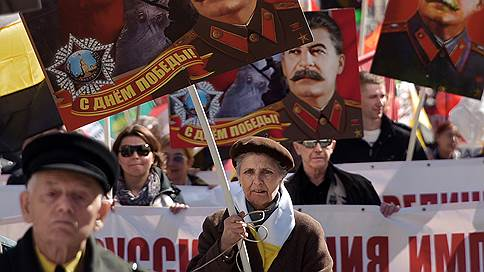 академия именем сталина российские юристы возмущены возвращением мгюа