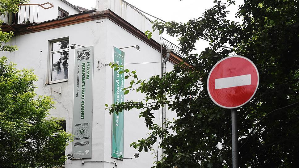 Как был приостановлен снос ДК Серафимовича в Москве