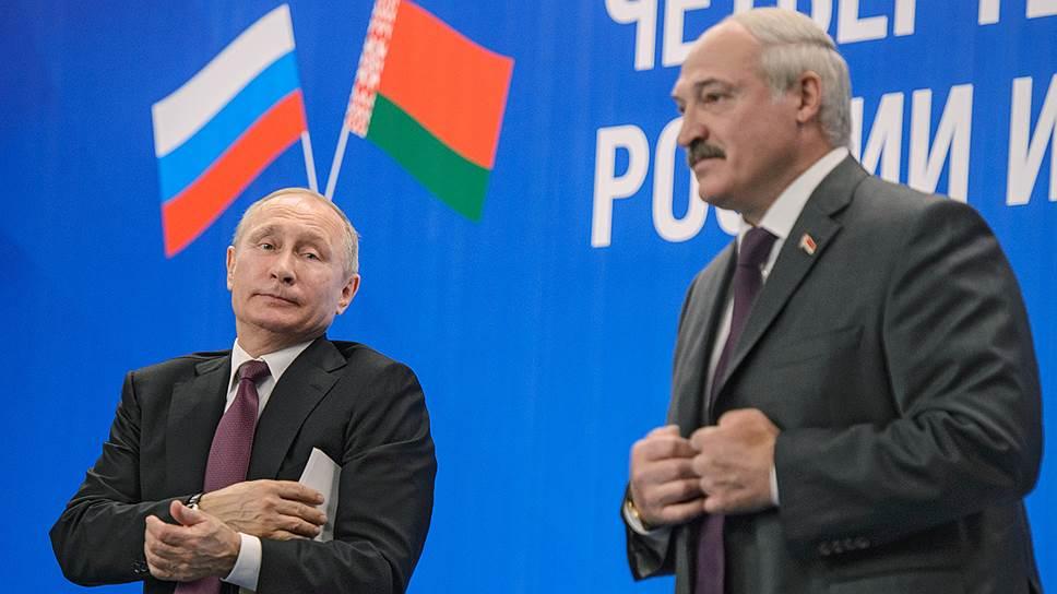 Как Владимир Путин открывал Форум регионов России и Белоруссии
