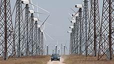 Зеленая энергетика выветривается