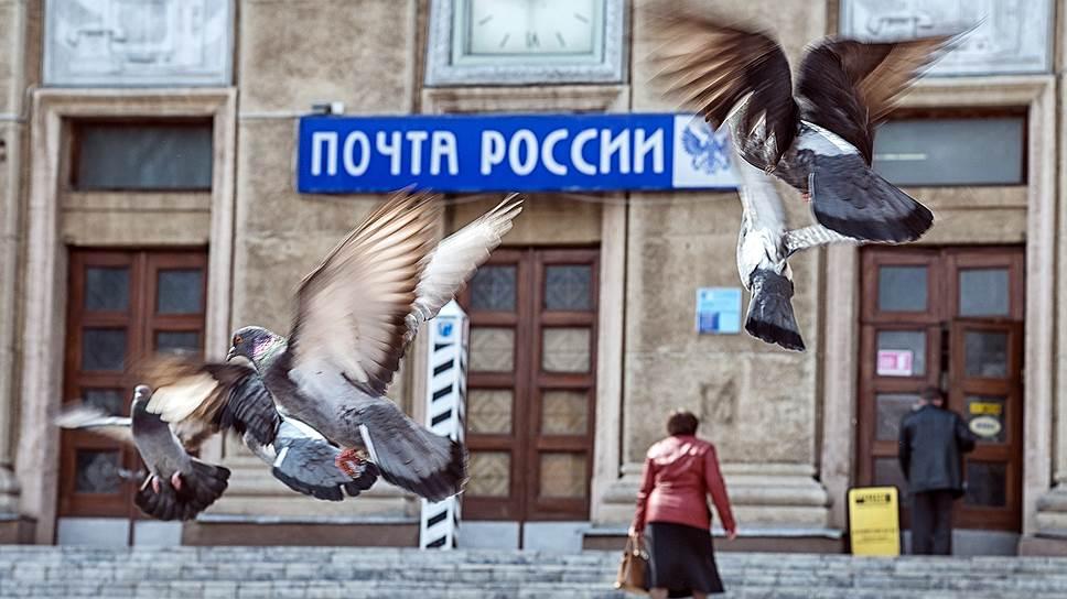 Чьи кандидатуры рассматривались на должность главы  «Почты России»