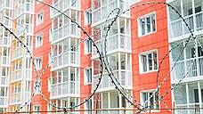 Честно купленное жилье останется навсегда