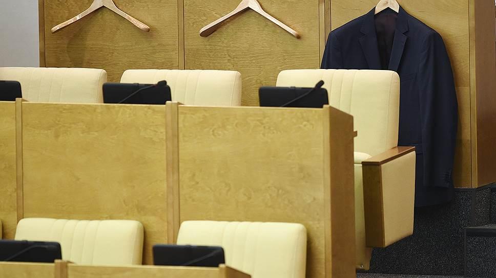 Какие новые управления появятся в аппарате нижней палаты