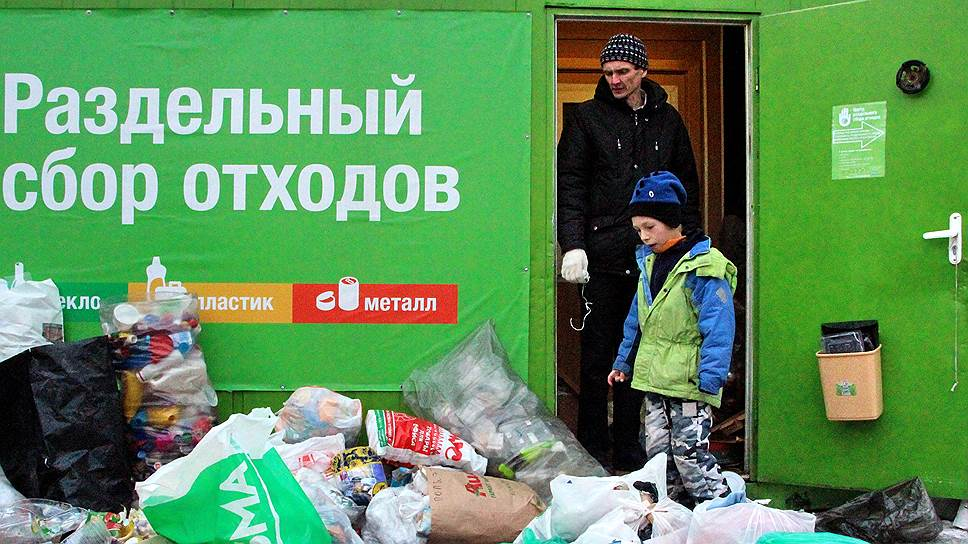 В ФАС обсудили, как заставить граждан сортировать мусор