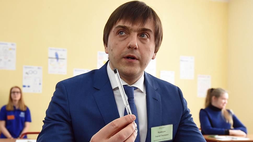 Что глава Рособрнадзора Сергей Кравцов говорил о том, какие экзамены ждут учителей в новом учебном году