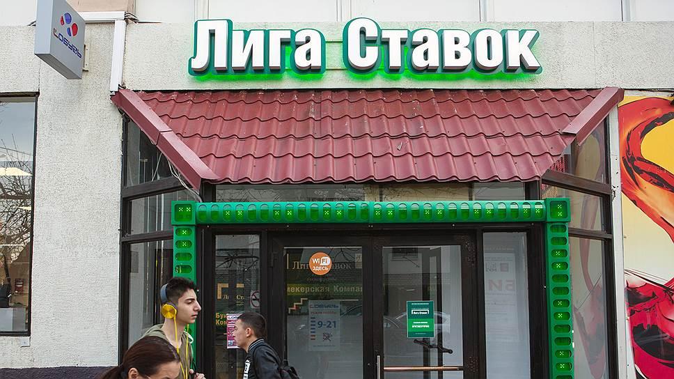 Как букмекерская контора «Лига ставок» стала генеральным партнером чемпионата России по футболу
