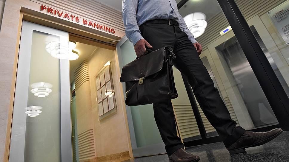 Как инвестиционные банки снова зарабатывают на российском рынке